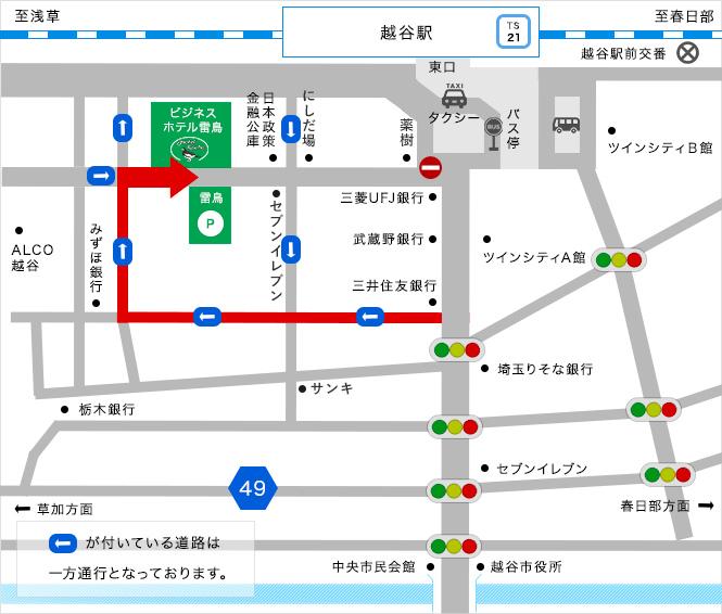 ビジネスホテル雷鳥 アクセスマップ